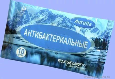 Антибактериальные салфетки защитят от многих инфекций