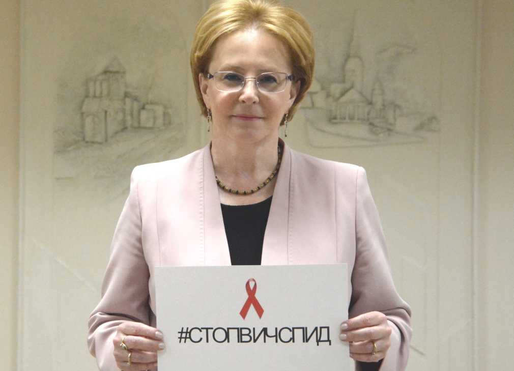 Вероника Скворцова приняла участие в открытии всероссийской акции «Стоп ВИЧ/СПИД»