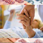 Девяносто девять московских врачей получат денежную надбавку за патронаж лежачих больных