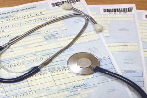 В Российской Федерации поменяются правила выдачи больничных листов