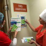 Эксперты объяснили резкий рост заболеваемости ВИЧ в Новосибирской области