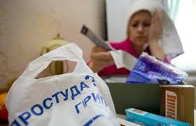 Каждый год от респираторных заболеваний, связанных с сезонным гриппом, умирает до 650 тысяч человек