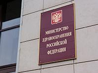 Минздрав успокоил: Россия не идет к ВИЧ-катастрофе