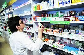 Противовирусные препараты при ОРВИ