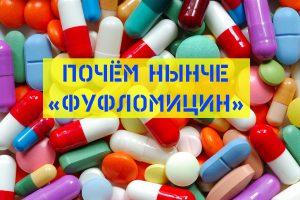За что точно не стоит переплачивать? Бесполезные лекарства при борьбе с простудой