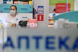 Специалисты назвали города России с самыми дорогими лекарствами