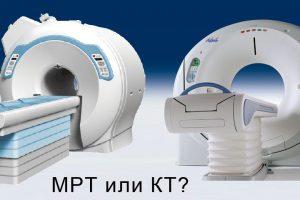 Новейшие технологии в медицине