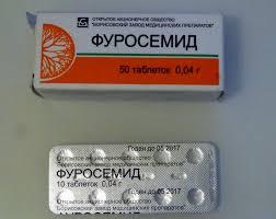 Минпромторг рассказал о причинах пропажи фуросемида из аптек