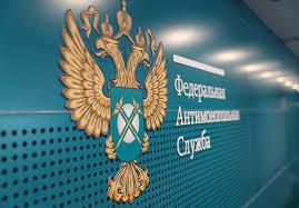 ФАС: доход картелей во время пандемии составил 835 млн рублей