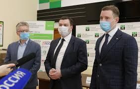 В РФ будут готовить специалистов для ядерной медицины