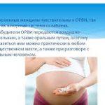 Особенности течения свиного гриппа у погибших беременных и в случаях, едва не завершившихся летальным исходом