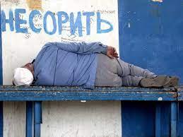 Озвучены новые правила помещения пьяных россиян в вытрезвители