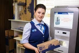 Почта России получила лицензию на оптовую торговлю лекарствами